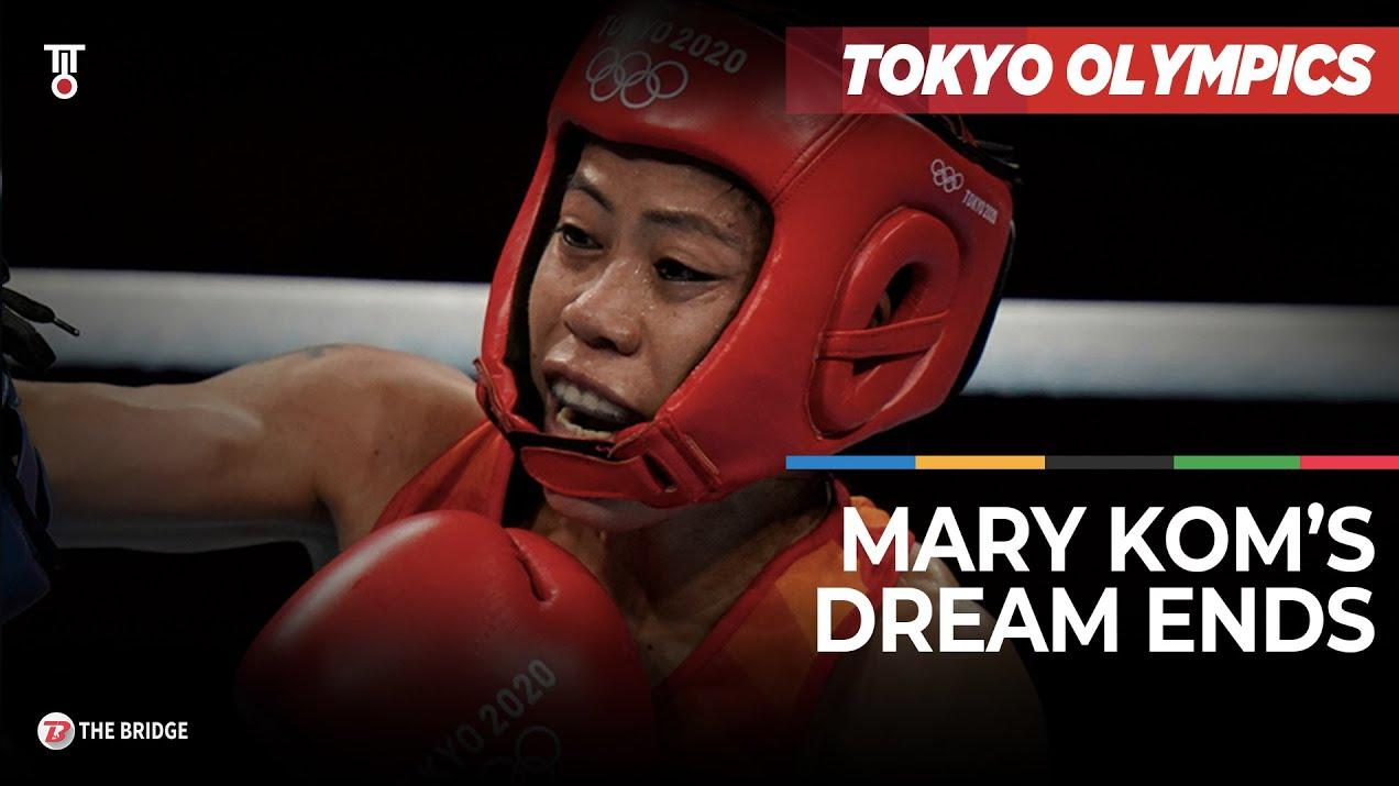 Mary Kom's dream of winning Olympic gold remains unconquered | The Bridge