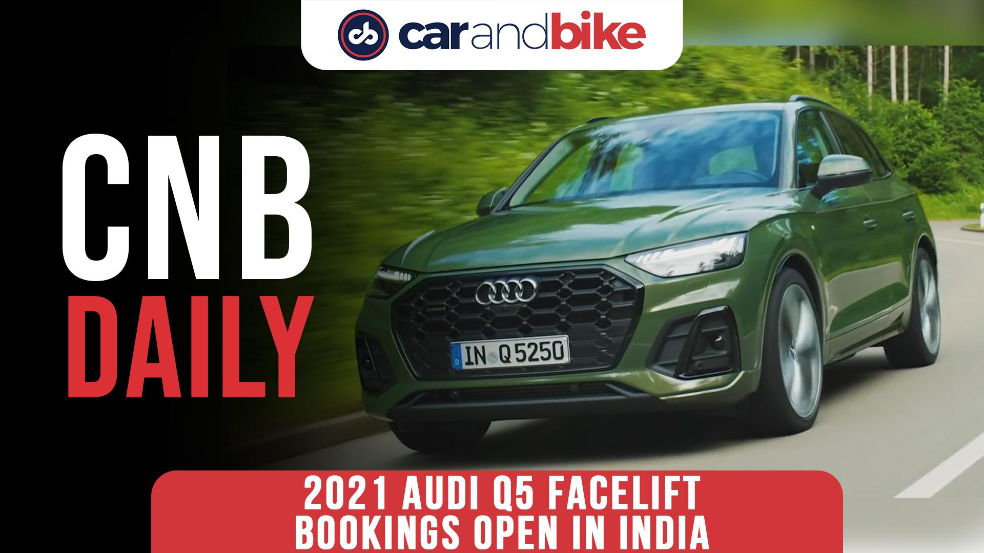 2021 Audi Q5 facelift bookings opened in India