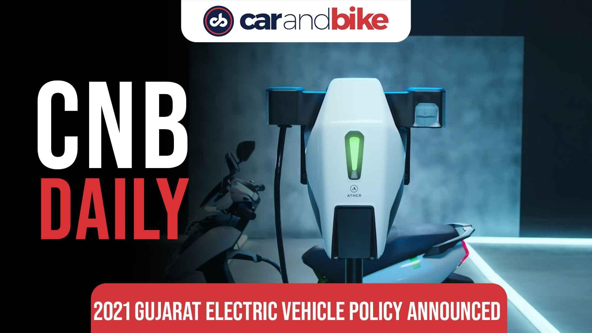 2021 Gujarat EV Policy Announced