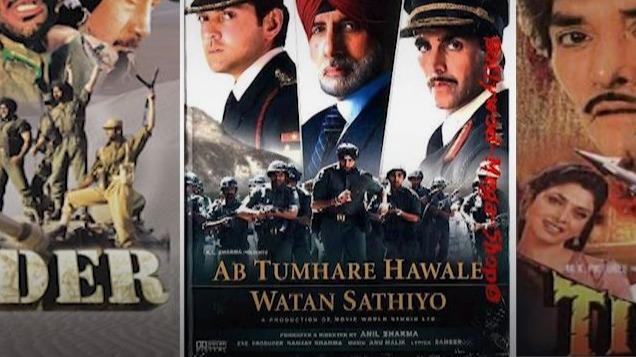 देशभक्ति पर बनी 5 फिल्में!