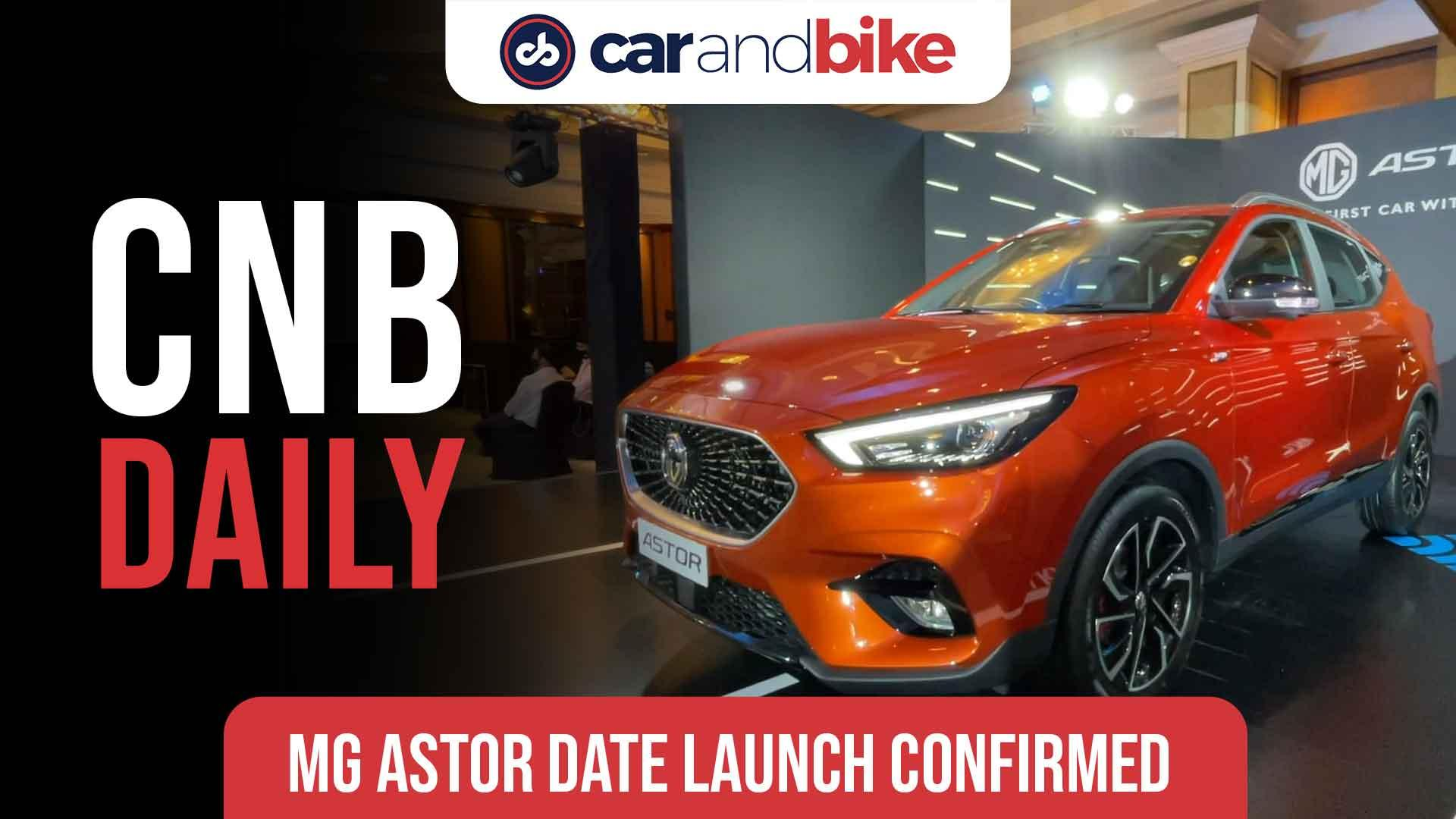 MG Astor compact SUV India launch date confirmed