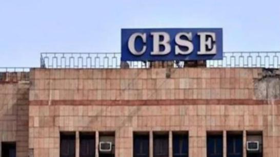 CBSE 12th result 2021: सीबीएसई 10वीं के रिजल्ट अगले सप्ताह होंगे घोषित