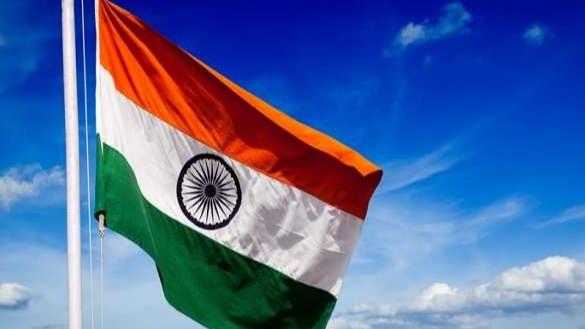 भारतीय राष्ट्रीय ध्वज का इतिहास