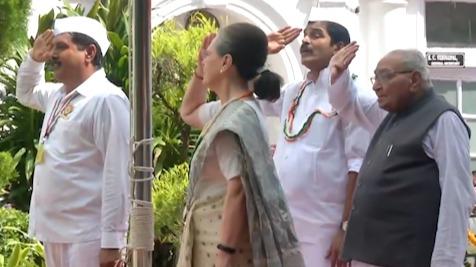 कांग्रेस दफ्तर में सोनिया ने फहराया तिरंगा, राहुल भी रहे मौजूद