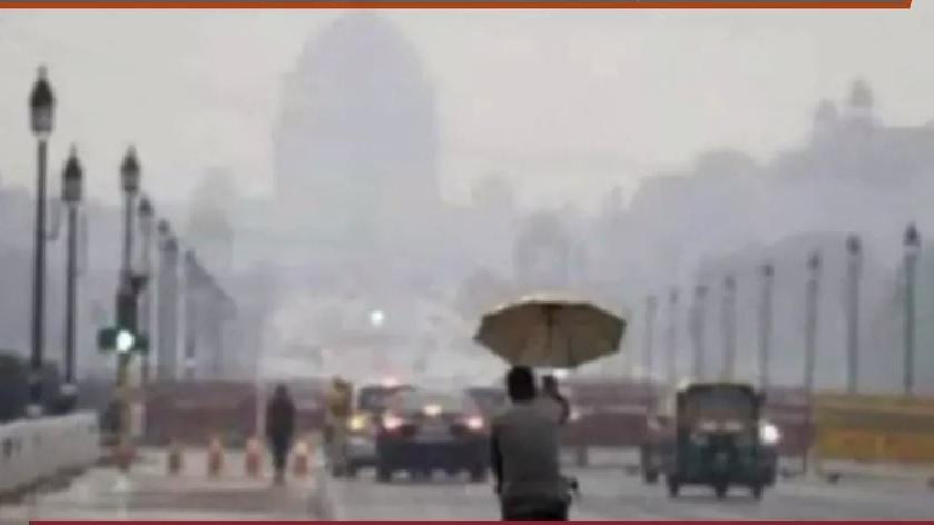 Delhi monsoon updates: राजधानी में पारा 40 डिग्री सेल्सियस के पार, जानें कब होगी मानसून की बारिश