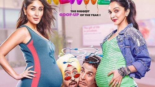 गुड न्यूज़: बेबी बंप के साथ दिखीं करीना और कियारा