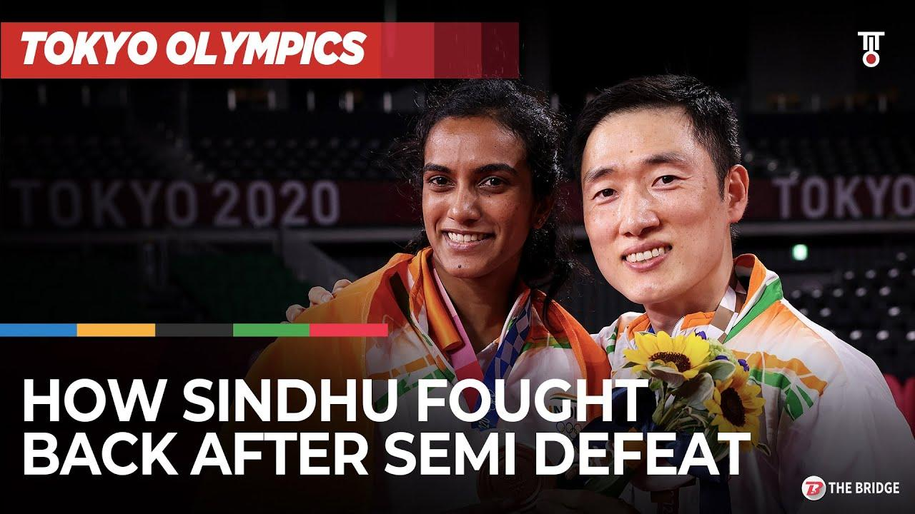 PV Sindhu's motivation — 'There's a difference between Olympic bronze and coming 4th' | The Bridge