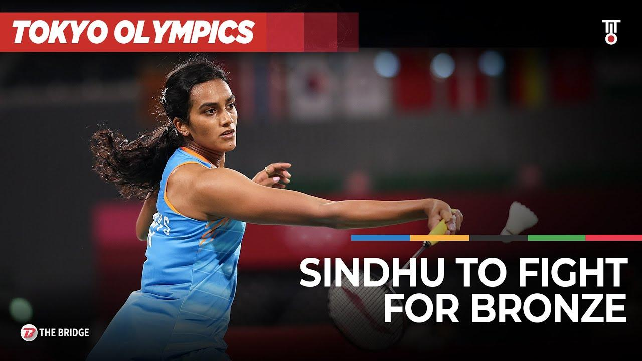 PV Sindhu loses to Tai Tzu in semis, to fight for Bronze medal at Tokyo Olympics | The Bridge