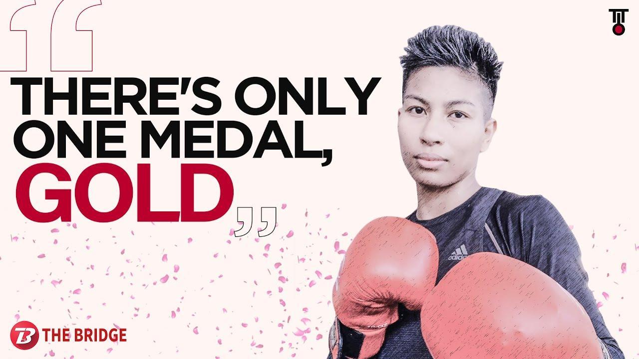 Boxer Lovlina Borgohain wants to win Gold, after securing Tokyo Olympics Bronze | The Bridge