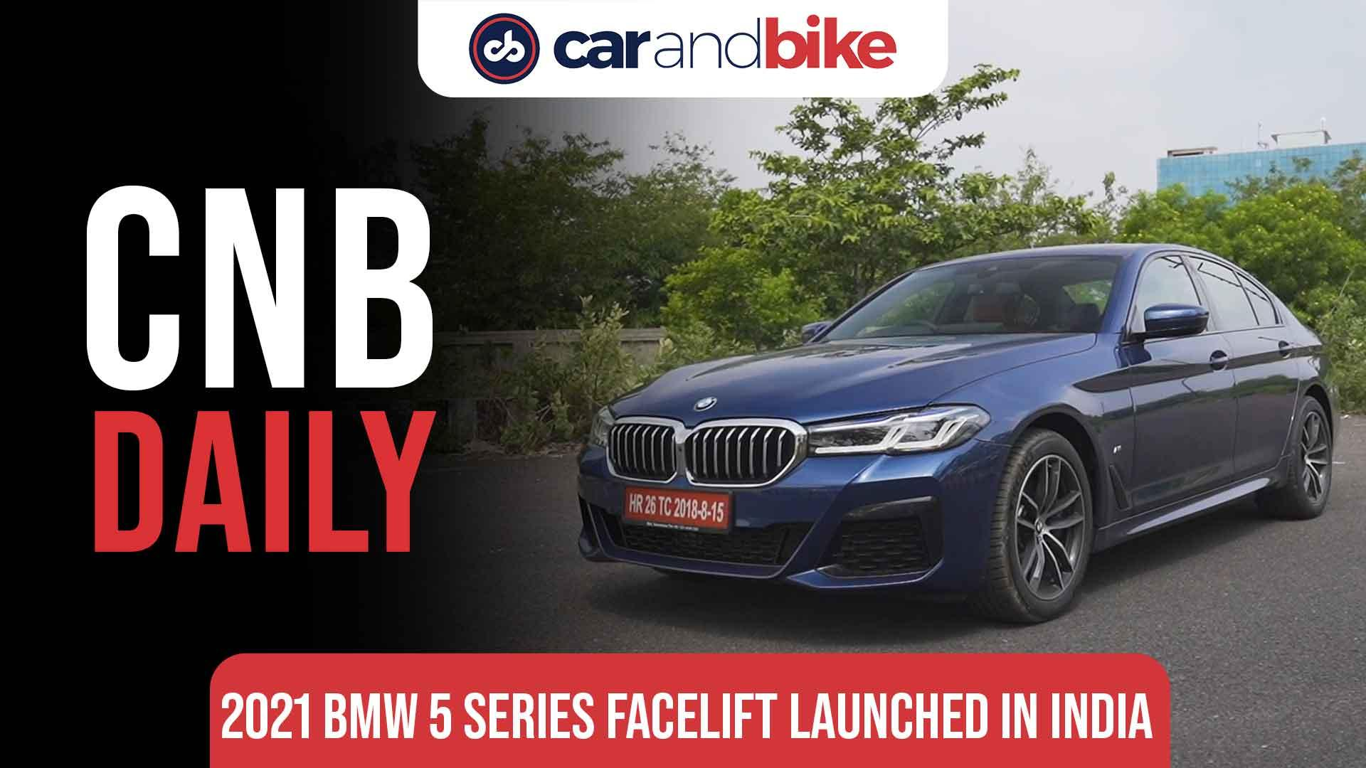 2021 BMW 5 Series Facelift Launched In India